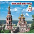 02-4-76-10 (10) Магнит Нижний Новгород