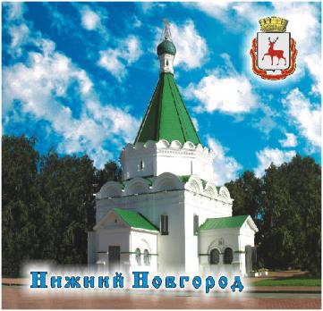 02-4-76-8 (10) Магнит Нижний Новгород