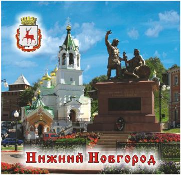 02-4-76-9 (10) Магнит Нижний Новгород
