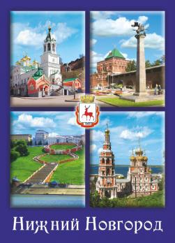 02-6-76K-12 (10) Магнит Нижний Новгород