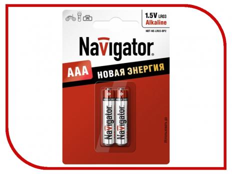 Бат.NAVIGATOR LR03-2BL (20)