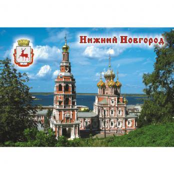 02-76-10 (10) Магнит Нижний Новгород
