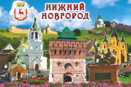 02-76K-7 Магнит Нижний Новгород