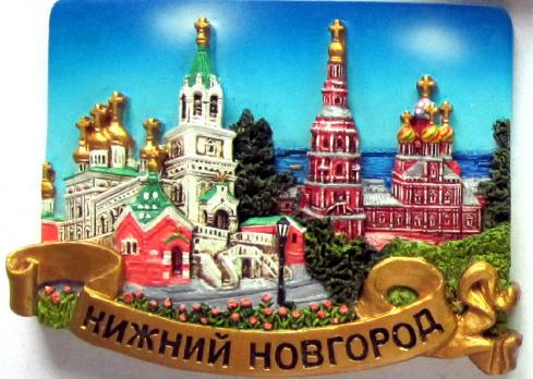 022-08-76K-3 (12) Магнит Нижний Новгород