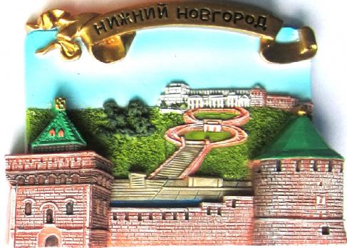 022-08-76K-4 (12) Магнит Нижний Новгород