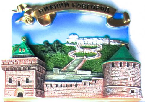 022-08-76K4-B (12) Магнит Нижний Новгород