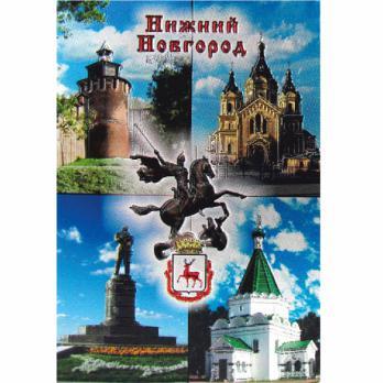 025-6-76-6 (10) Магнит Нижний Новгород