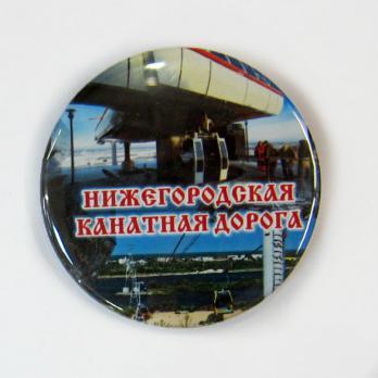 Значок закатной/круглый/50/KAN3