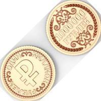 Монета М-05  1 000 000 рублей