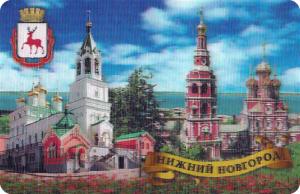 028-76K-3 (10) Магнит Нижний Новгород