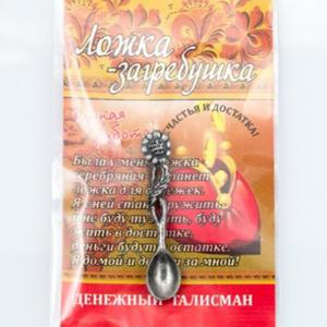 30037 Ложка-загребушка Цветок олово