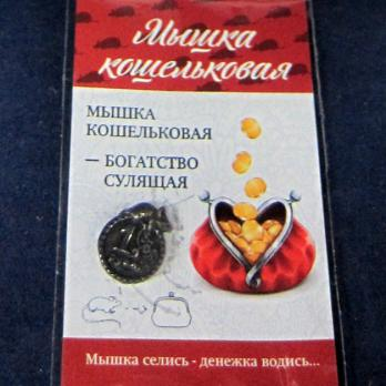 30072 Монетка с мышкой олово
