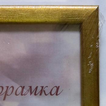 Ф/рамка Сосна С19 21*30см (золото)