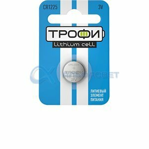 Бат.ТРОФИ CR1225-1BL (10)