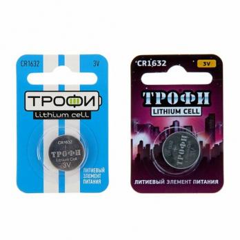 Бат.ТРОФИ CR1632-1BL