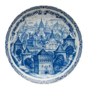 10-7-76 (6) Тарелка Нижний Новгород