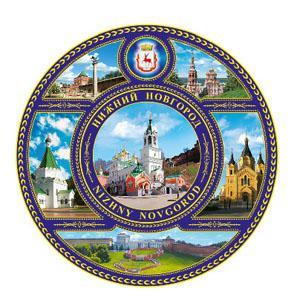 10-K6-76 (6) Тарелка Нижний Новгород