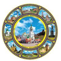 10-K8-76 (6) Тарелка Нижний Новгород