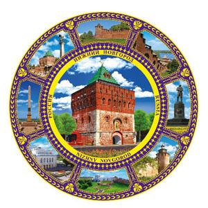 10-K8-76-1 (6) Тарелка Нижний Новгород