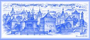 02-2-76 (10) Магнит Нижний Новгород