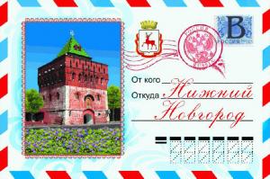 02-76KN-1 Магнит Нижний Новгород