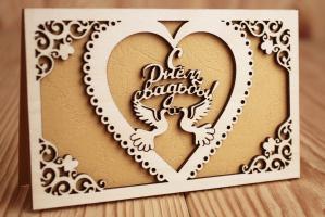 ОпдФ20-00-0016 Открытка свадебная