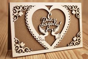 ОпдФ20-00-0017 Открытка свадебная