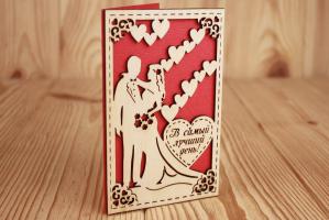 ОпдФ23-00-0006 Открытка свадебная