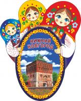 02-34-3-76-1 (10) Магнит Нижний Новгород