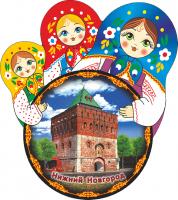 02-34-3KR-76-1 (10) Магнит Нижний Новгород