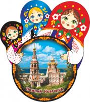 02-34-3KR-76-10 (10) Магнит Нижний Новгород