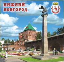 02-4-76-2 (10) Магнит Нижний Новгород
