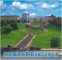 02-4-76-3 (10) Магнит Нижний Новгород