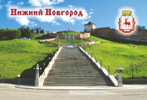 02-76-3 (10) Магнит Нижний Новгород