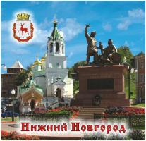 02-76-9 (10) Магнит Нижний Новгород