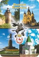 025-1-76-6 (10) Магнит Нижний Новгород