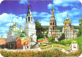 025-1-76K-3 (10) Магнит Нижний Новгород