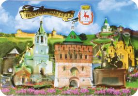 025-1-76K-7 (10) Магнит Нижний Новгород