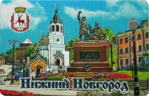 025-11-76-9 Магнит Нижний Новгород