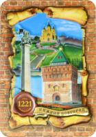 025-5-76K-10 (10) Магнит Нижний Новгород