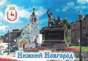 025-6-76-9 (10) Магнит Нижний Новгород