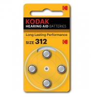 Kodak ZA312-4BL