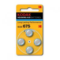 Kodak ZA675-4BL