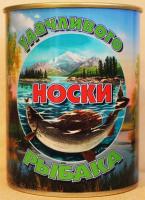 Носки в банке «Удачливого рыбака» 9,5 см х 7,8 см.