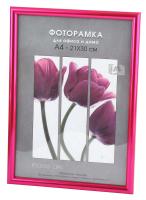 Фоторамка  Светосила Радуга 21x30 Розовая, с пластиком