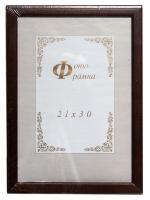 Ф/рамка сосна с24 коричневая 21*30