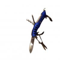 Нож КУ5007 G5