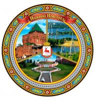 4418-1-2 Тарелка фарфор Виды города 20см