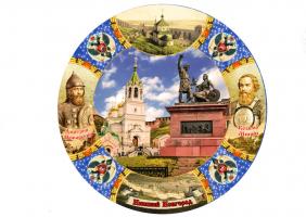 4418-1-9 Тарелка фарфор Виды города 20см