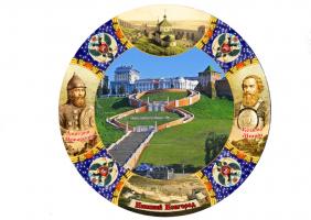 4418-1-7 Тарелка фарфор Виды города 20см